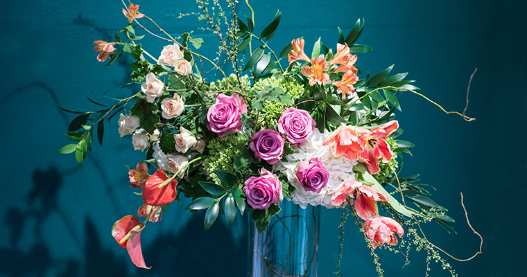 An image of a brightly colored floral arrangement